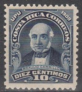 Costa Rica #73  MNH  (S2795)