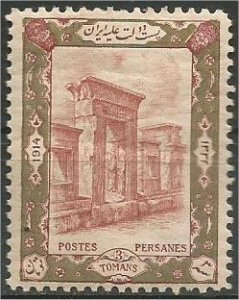 IRAN, 1915, MH 3t, Coronation Scott 576