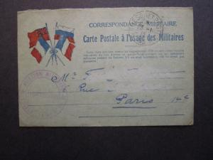 France 1915 Airforce Military Postal Card to Paris - Z7098