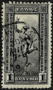 1901 Greece Scott Catalog Number 175 Used