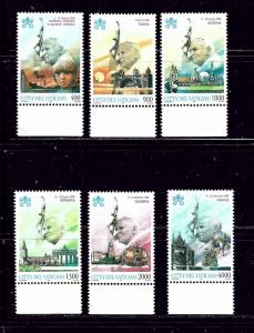 Vatican 1056-61 MNH 1997 Popes Travels