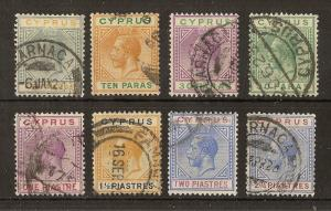 Cyprus 1921 Definitives (Script) Fine Used Cat£80 (8v)