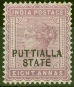 Patiala 1885 8a Dull Mauve SG12 Fine Mtd Mint