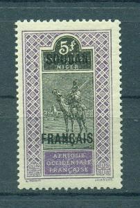 French Sudan sc# 49 mnh cat value $12.50