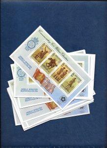 ISLE OF MAN 1976 AMERICAN REVOLUTION M/SHEET x 29 copies