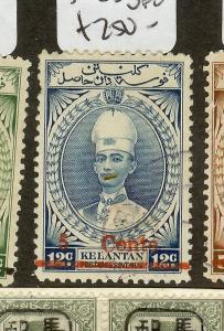 MALAYA JAPANESE OCCUPATION KELANTAN (P1912B) 5C/12C SGJ34   VFU