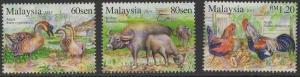 MALAYSIA SG2062/4 2015 FARM ANIMALS MNH