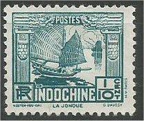 INDO-CHINA, 1931, MNH 1/10c, Junk Scott 143