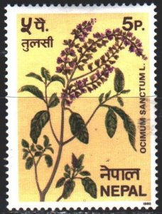 Nepal. 1980. 393 from the series. Tulasi, flowers, used in cooking and healin...