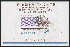 Korea South 447a,CTO.Michel Bl.193. UPU 90th Ann.1964.UPU Monument,Bern.