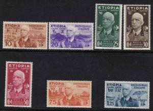 1936 Ethiopia, N°1/7 Effigy Di Vittorio Emanuele III, Seven Values MNH