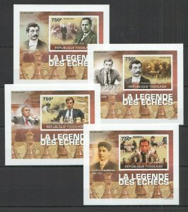 I080 IMPERFORATE 2010 TOGO SPORT CHESS LEGENDS WORLD CHAMPIONS 4 LUX BL FIX
