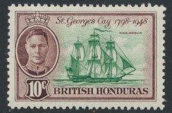 British Honduras SG 170 SC # 135 MVLH  Battle of St George's Cay  see scan