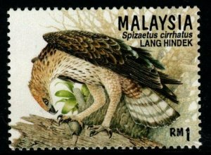 MALAYSIA SG606b 1996 1r BIRDS OF PREY PERF 13½ MNH