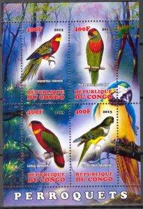 Congo 2013 Birds (5) Parrots MNH Cinderella !