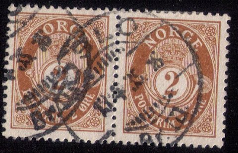 NORWAY Sc 75 Used Vert. Pair F-VF