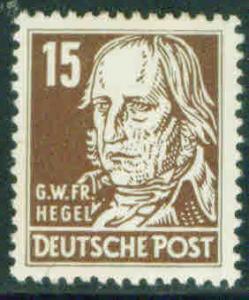 German Democratic Republic DDR 15p 1953 Scott 126 CV$9