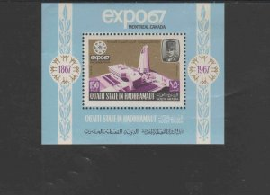 SOUTH ARABIA- QU'ATI STATE  1967  EXPO '67  MONTREAL  MINT VF NH O.G  S/S