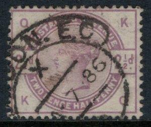 Great Britain #101  CV $18.00