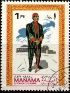 Traditional Costume, Manama stamp Used