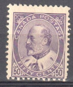 Canada #95 Mint F-VF OG LH C$950.00 -- Pale shade