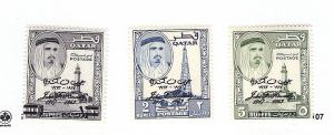 Qatar, 39-41, Surcharged Olympic Games Singles, MNH