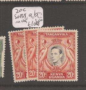 Kenya, Uganda and Tanganyika 20c SG 139, 139a-b MOG (3cfl)