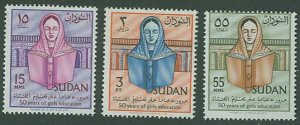 British Sudan SC# 139-41 Girl with Book set MLH