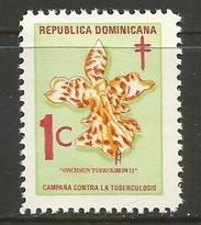 Dominican Republic RA55 MNH FLOWER W904