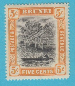 BRUNEI 22 MINT HINGED OG *  NO FAULTS VERY  FINE !