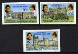 Comoro Islands 1982 Birth of Prince William opt on imperf...