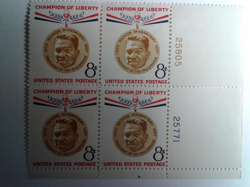 SCOTT # 1095 8 CENT PLATE BLOCK RAMON MAGSAYSAY BEAUTIFUL GEM  !!