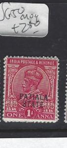 INDIA  PATIALA  (P2410B)  KGV    1A   SG 50   MOG