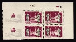 HISPANIC DAY COLUMBUS 500 ANIV CATHEDRAL LIGHTHOUSE URUGUAY #1228 MNH BLOCK OF 4