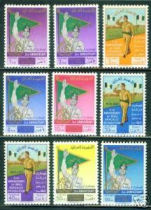 IRAQ Scott 278-86 MNH** 1961 General Kassem set CV$10.5