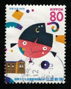 Japan 80 SEN (T-8744)