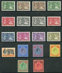 Nyasaland SG130/43 1938-42 KGVI Set of 18 M/M