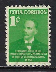 CUBA 455 VFU 275D