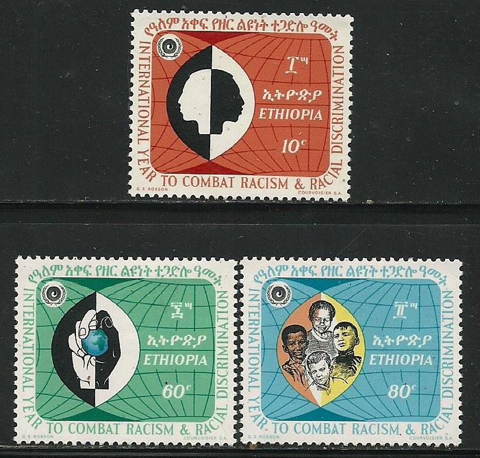 Ethiopia # 592-4 , Mint Never Hinged