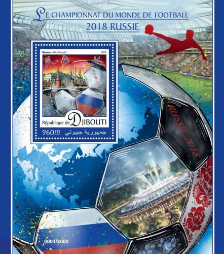 DJIBOUTI 2016 SHEET WORLD CUP RUSSIA 2018 FOOTBALL SOCCER SPORTS