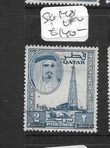 QATAR  (PP0604B) 2R  REVALUED SG 148   VFU
