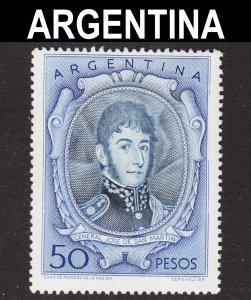 Argentina Scott 642 F+ mint OG H.