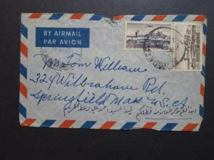 Lebanon 1951 Airmail Cover to USA / Light Creasing - Z8656
