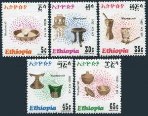 Ethiopia 951-955,MNH.Michel 1037-1041. Handicraft 1980.Bowl,Chair,Mortar,Buckets