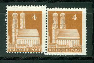 Germany Deutsche Post Scott # 635a, mint nh, variation