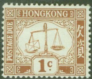 HONG KONG Scott J1 MH* Postage Due stamp 1923 CV $2.75