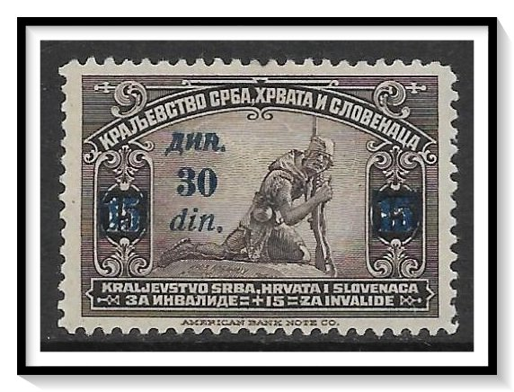 Yugoslavia #21 Semi-Postal Issue Surcharged MHR