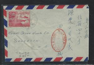 NORTH BORNEO (P2909B) 1949 UPU 8C SINGLE FRANK TAWAO TO SANDAKAN