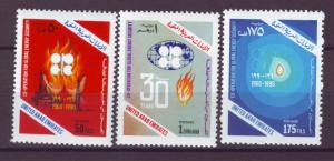 J20806 Jlstamps 1990 uae set mnh #327-9 designs
