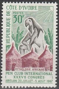 Ivory Coast #256  MNH F-VF  (V462)